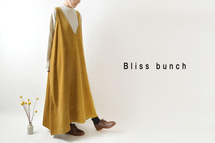 【Bliss bunch-ブリスバンチ】コーデュロイ Vネック フレア ワンピース