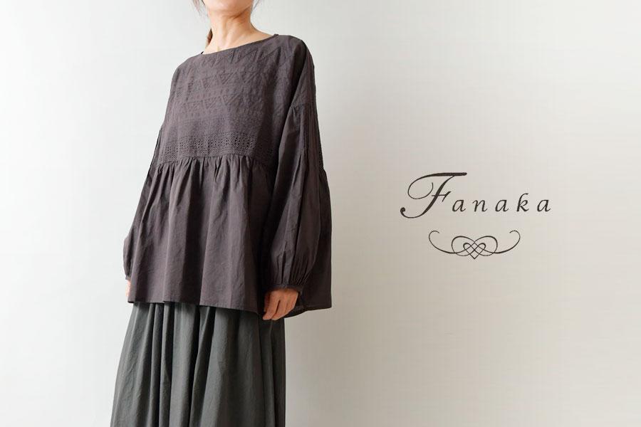 【Fanaka ファナカ】コットン ボーダー 刺繍 × アイレット レース ギャザー ブラウス