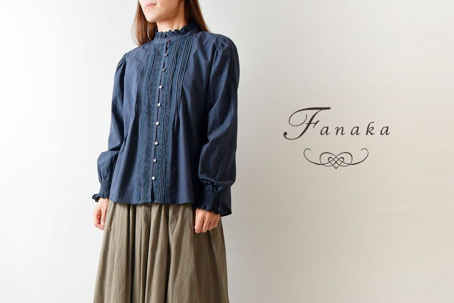 【Fanaka ファナカ】コットン スカラップ 刺繍 レース トリム ブラウス