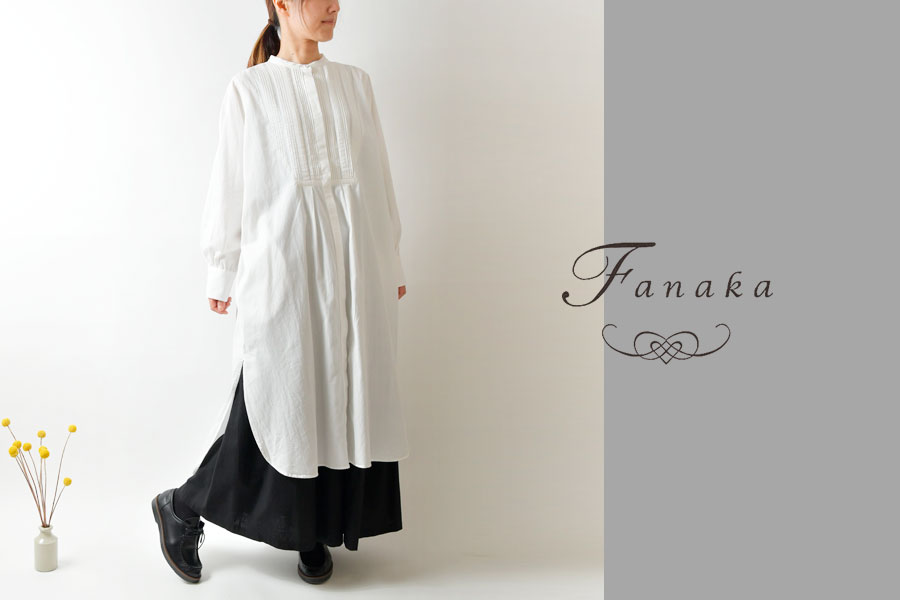 【Fanaka ファナカ】コットン ヨーク ピンタック シャツ ワンピース