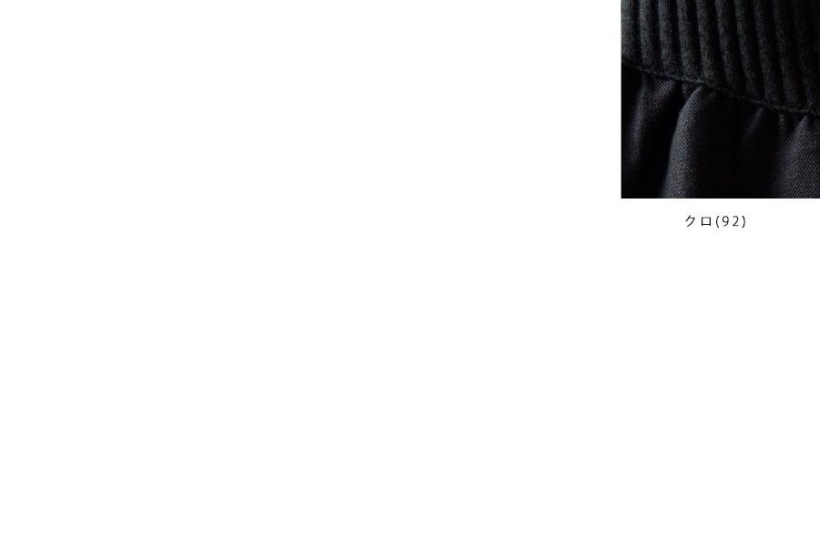 【pole pole. ポレポレ】アシンメトリー メッシュ 異素材 切り替え ワンピース