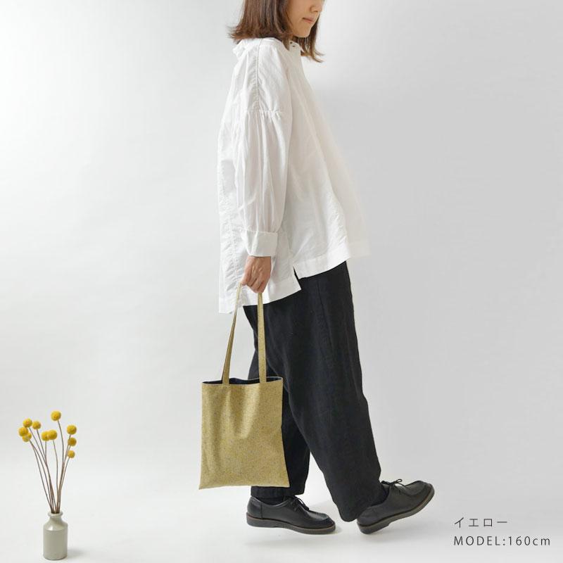 【SAWA  サワ × merinomi メリノミ】オリジナル生地「木の実と小さな蝶」トート バッグ