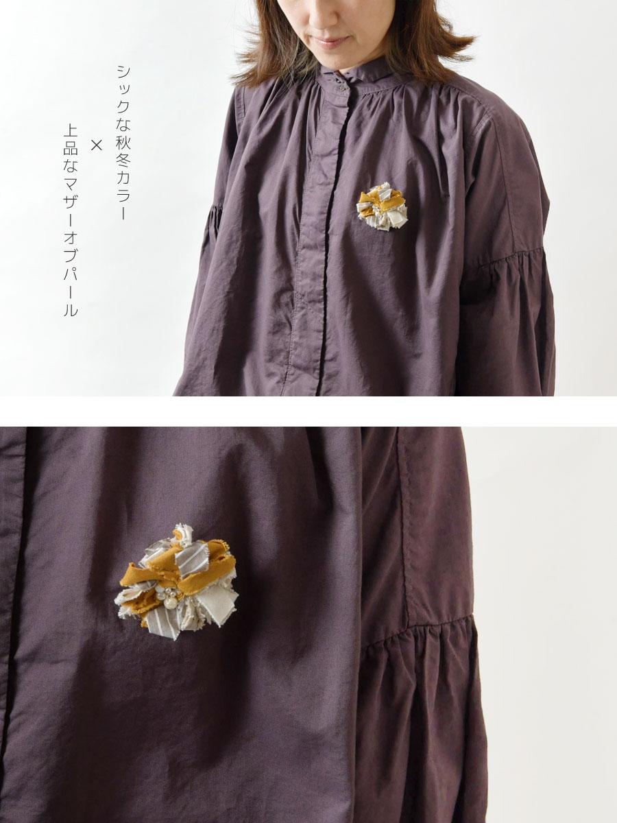 【SAWA サワ】布花 ブローチ