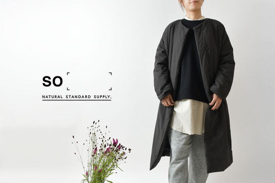 【SO エスオー】ワッシャー ブロード コットン 中綿 コクーン コート