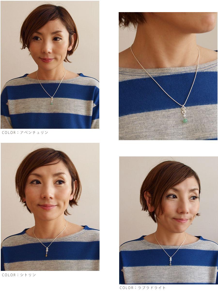 【Original Art Q オリジナルアートキュー】 天然石 × 水晶 ライスボール シルバーチェーン ネックレス