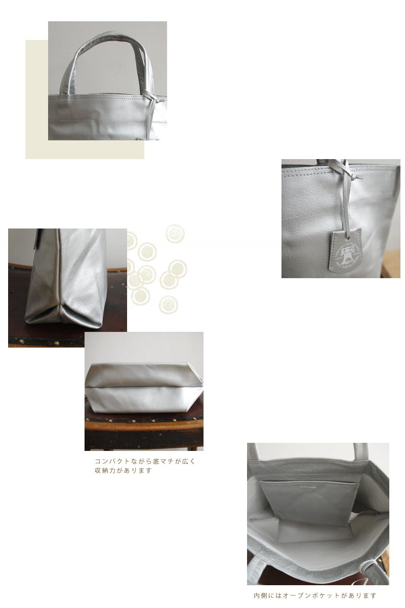 【REN レン】クラック / ランチバッグS 【FUKURO フクロ】fu3101