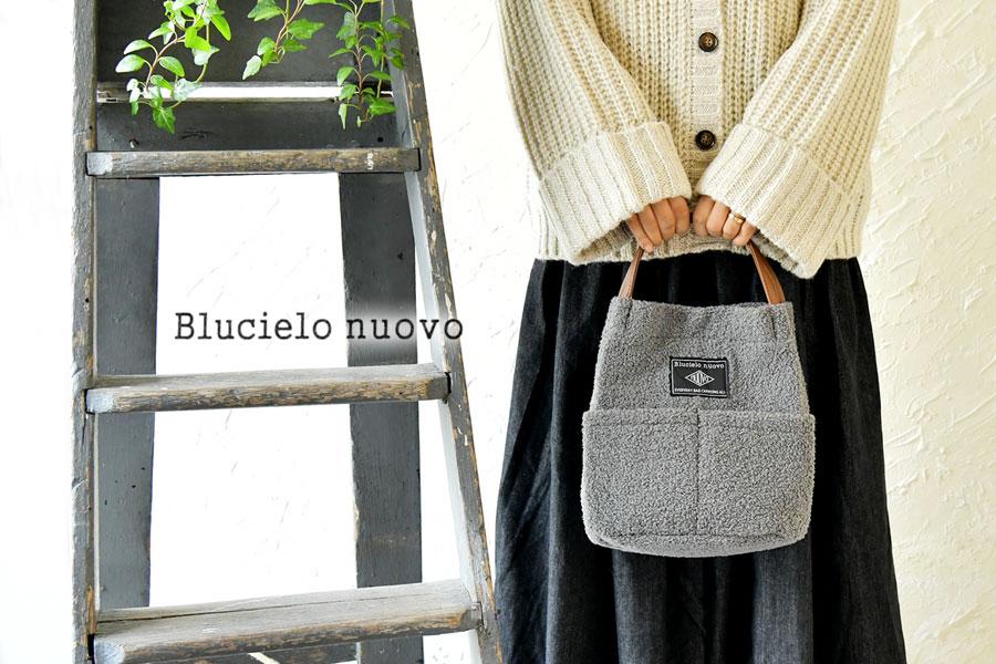 【BLUCIELO nuovo ブルチェーロヌオーヴォ】プードル ボア  2way ショルダーバッグ