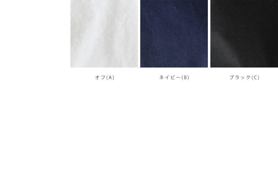 【D*g*y dgy ディージーワイ】コットン オックス 丸衿 プルオーバー シャツ (D7398)