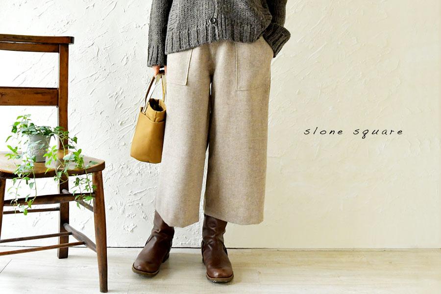 【slone square スロンスクエア】ウール エターミン パンツ