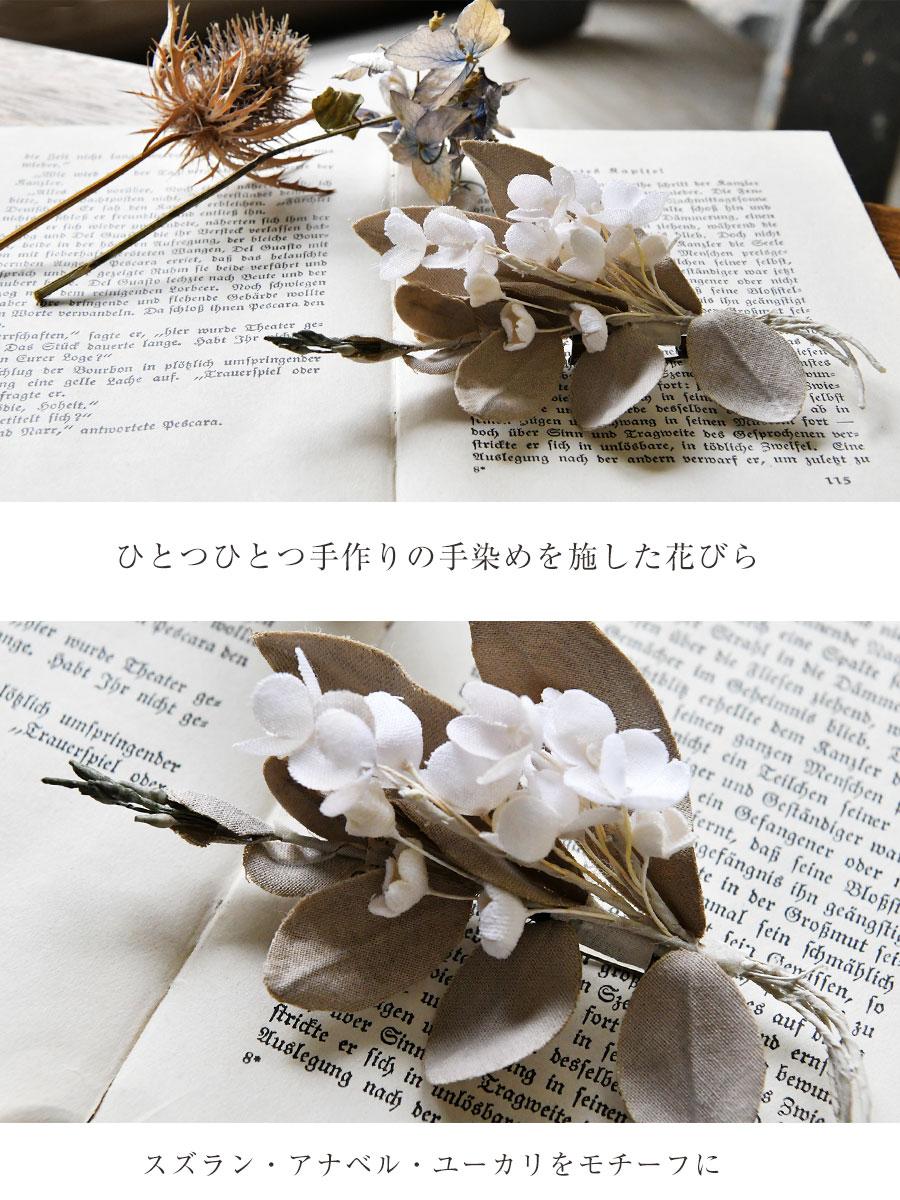 【Crea Delice クレアデリス】 アナベル & スズラン & ユーカリ コサージュ