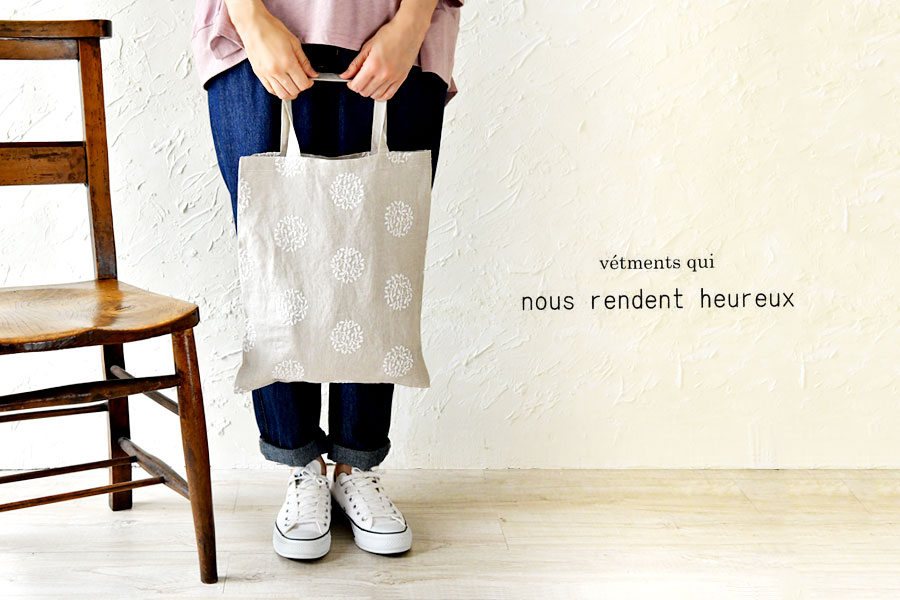 【nous rendent heureux ヌーランドオロー】リネン刺繍トートバッグ / エコバッグ