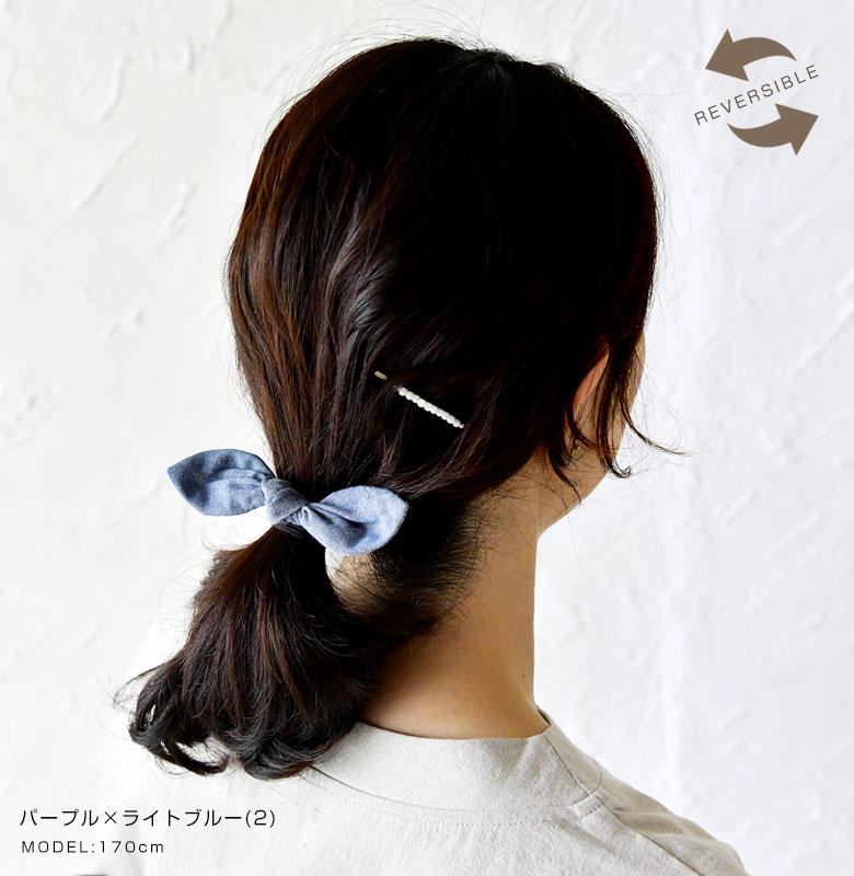 【SAWA サワ】コラボ リバーシブル リボン ヘアゴム + ヘアピン