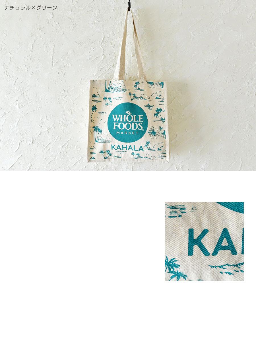 【WHOLE FOODS ホールフーズ】TAG ALOHA コラボ トートバッグ 【ハワイ限定】KAHALA