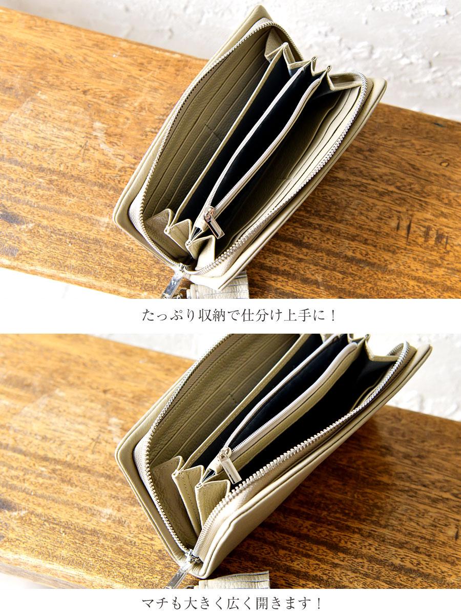 【Beaure ヴュレ】タッセル付き 牛革 レザー ロングウォレット / 長財布