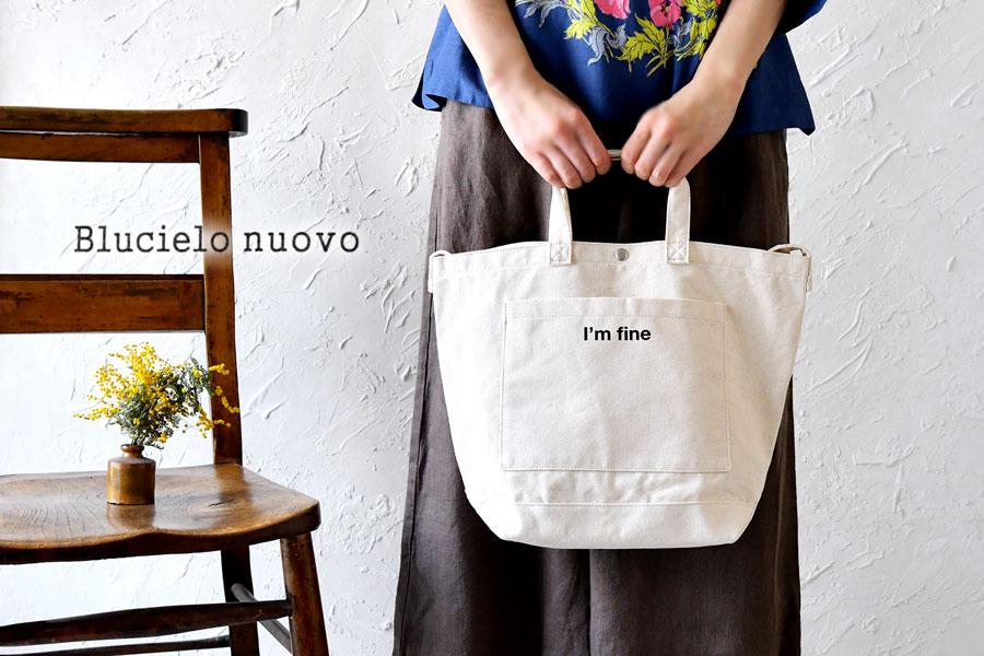 【BLUCIELO nuovo ブルチェーロヌオーヴォ】コットン キャンバス 2way ショルダーバッグ / トート バッグ