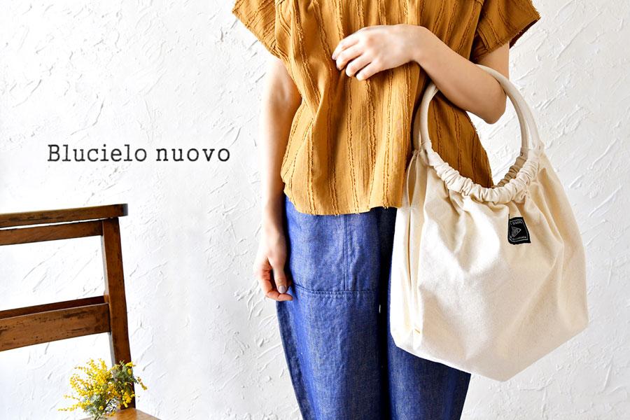 【BLUCIELO nuovo ブルチェーロヌオーヴォ】コットン キャンバス サークル バルーン トート バッグ