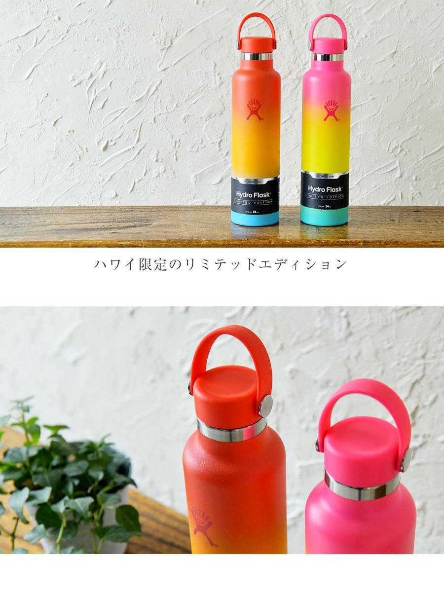 【Hydro Flask ハイドロフラスク】ボトル【ハワイ限定】24 oz Standard Mouth SHAVE ICE COLLECTION / ハイドレーション スタンダード マウス