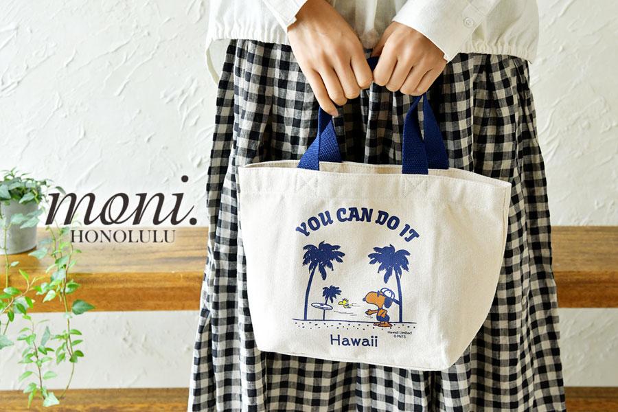 【Moni Honolulu モニホノルル】日焼けスヌーピー ミニトートバック【ハワイ限定】YOU CAN DO IT フリスビー