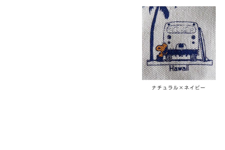 【Moni Honolulu モニホノルル】日焼けスヌーピー ポーチ・小銭入れ【ハワイ限定】サーフボード×バス
