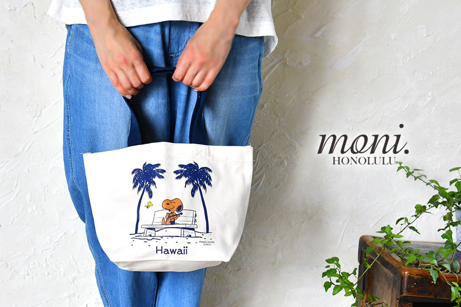 【Moni Honolulu モニホノルル】日焼けスヌーピー ミニトートバック【ハワイ限定】ウクレレ