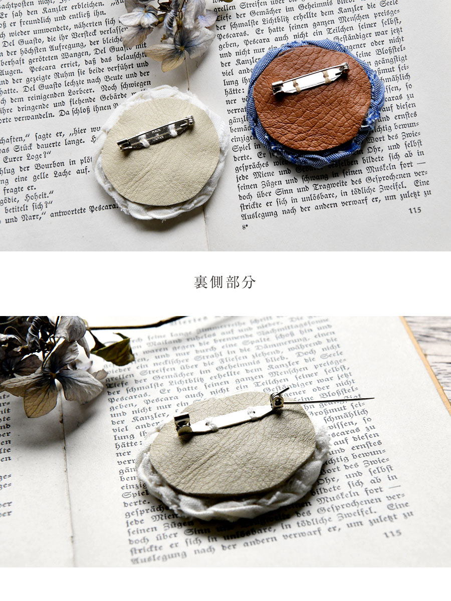【SAWA サワ】楕円型 ブローチ
