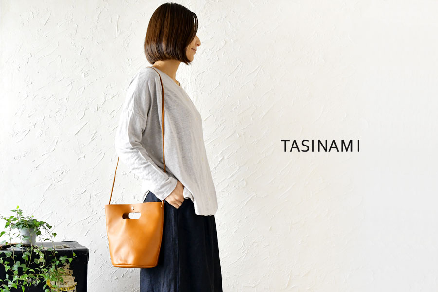 【TASINAMI-タシナミ by beau're】タンニンレザー 丸底 バケツ ショルダーバッグ