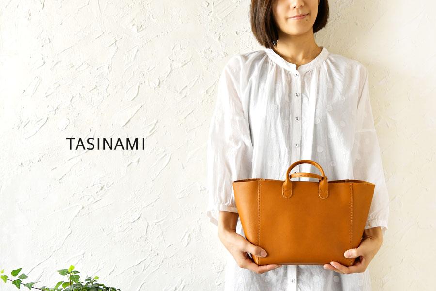 【TASINAMI-タシナミ by beau're】タンニンレザー ミニ トートバッグ / ハンドバッグ