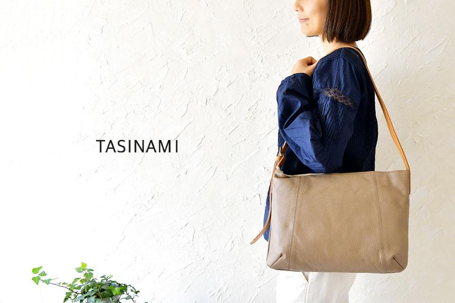 【TASINAMI-タシナミ by beau're】オイルシュリンク レザー ショルダーバッグ