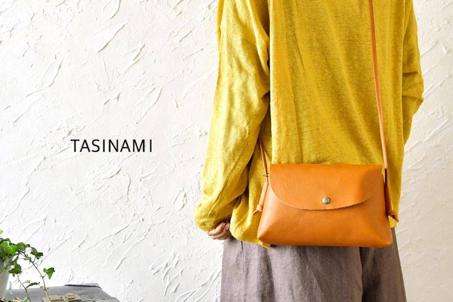 【TASINAMI-タシナミ by beau're】タンニンレザー ショルダー ポーチ ポシェット バッグ