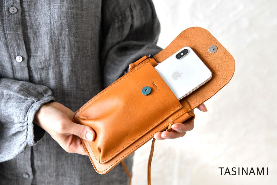 【TASINAMI-タシナミ by beau're】タンニンレザー ショルダー モバイル ポシェット バッグ