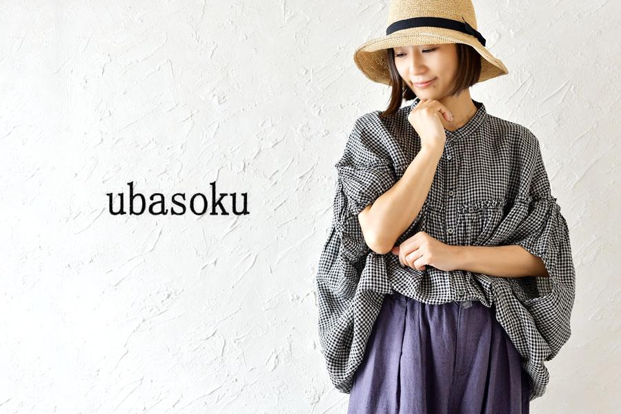 【ubasoku ウバソク】リネン フリル 切り替え 変形 プルオーバー ブラウス