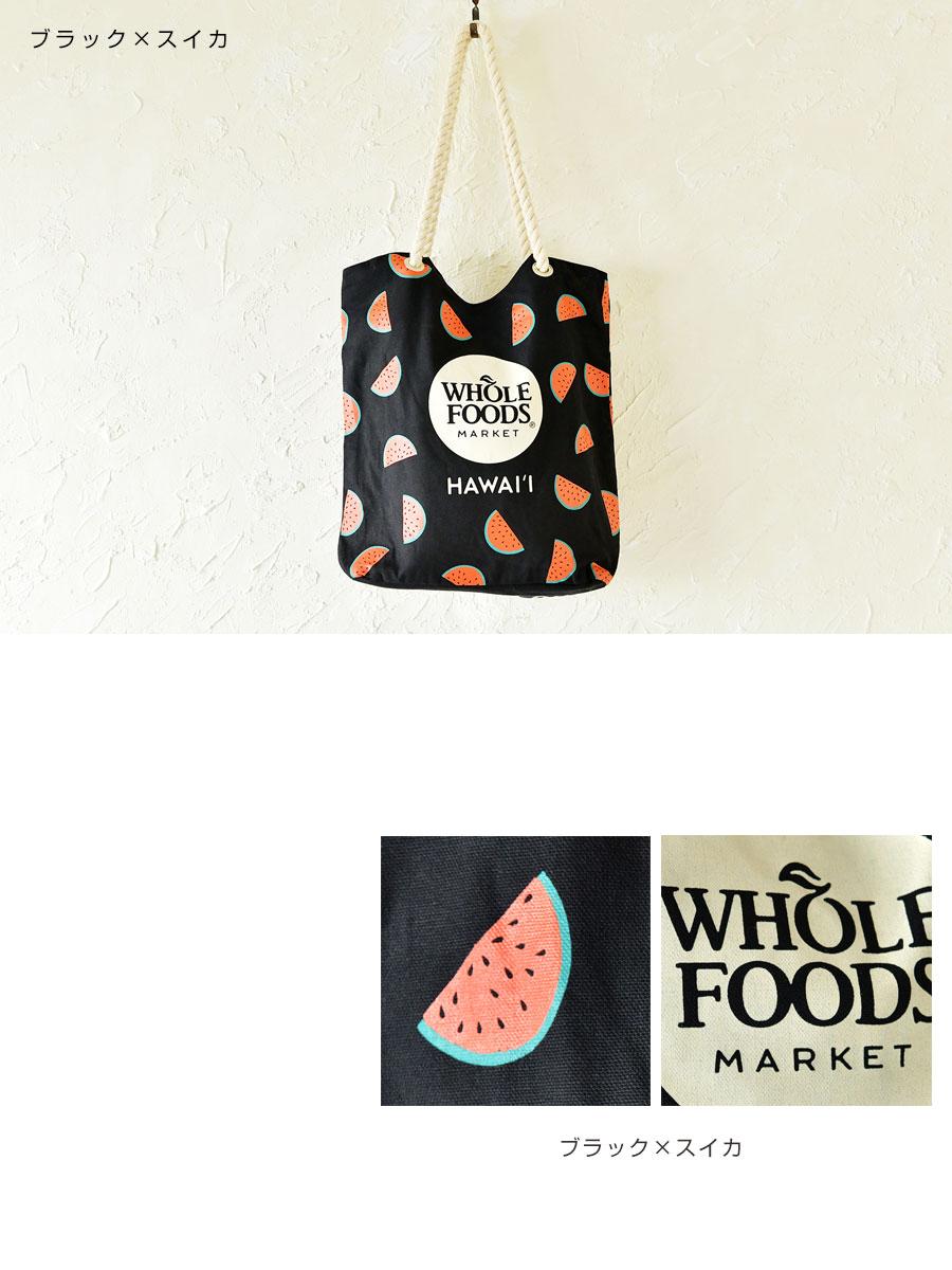 【WHOLE FOODS ホールフーズ】TAG ALOHA コラボ トートバッグ 【ハワイ限定】スイカ