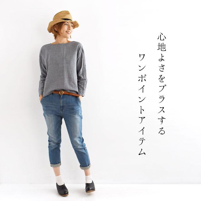 【Matilda マチルダ × p cnq パークニック】 BOX TO HAT 7cm brim / ボックス リボン ペーパー ハット