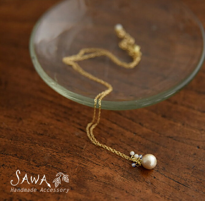 【SAWA サワ】コットンパール と マザーオブパール と 天然石 のネックレス