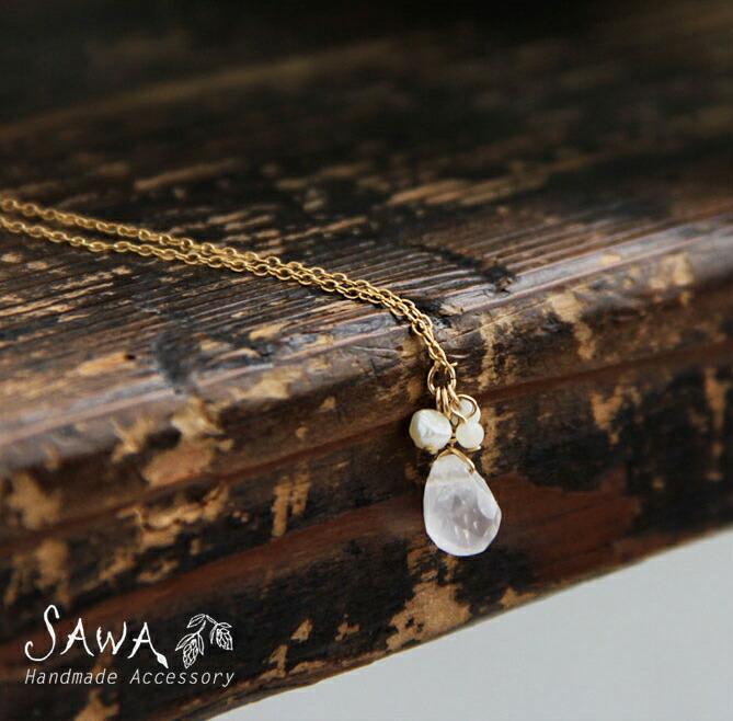 【SAWA サワ】ローズ クォーツ の ネックレス
