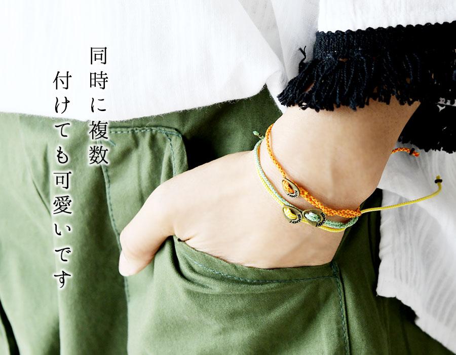 【Jammin ジャミン】京くみひも(組紐) ブレスレット