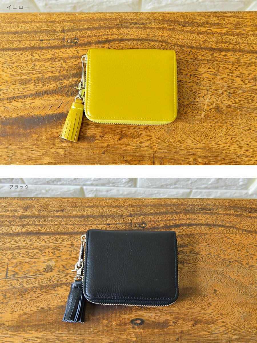 【Beaure ビュレ/ヴュレ  (THIS TABLE BY BEAU'RE SECOND)】タッセル付き 牛革 レザー ラウンドジップ 二つ折り財布