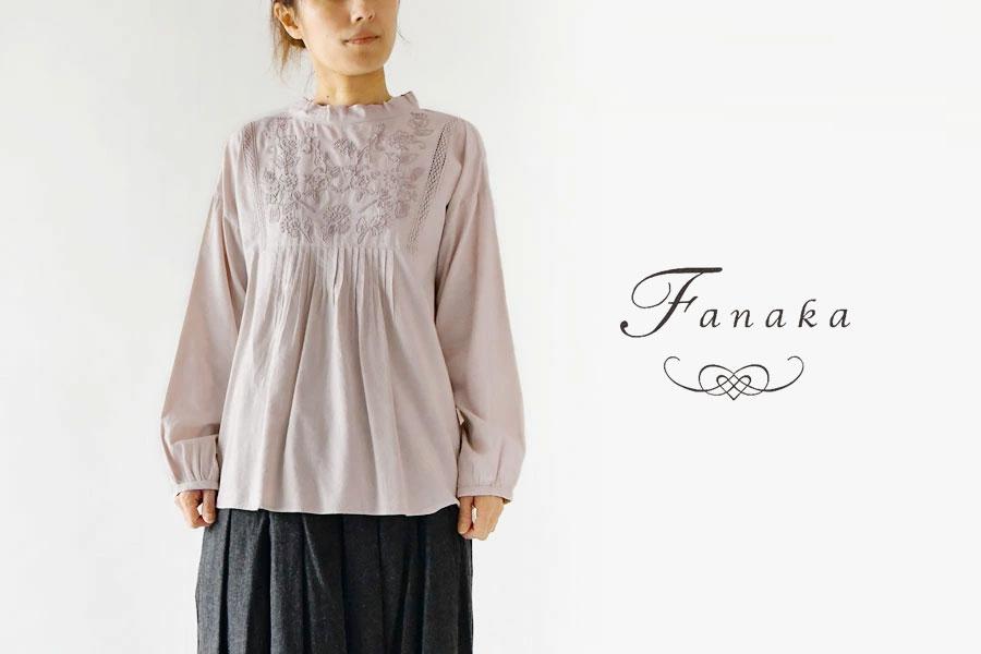 【Fanaka ファナカ】ドリ刺繍 スタンドネック プルオーバー ブラウス