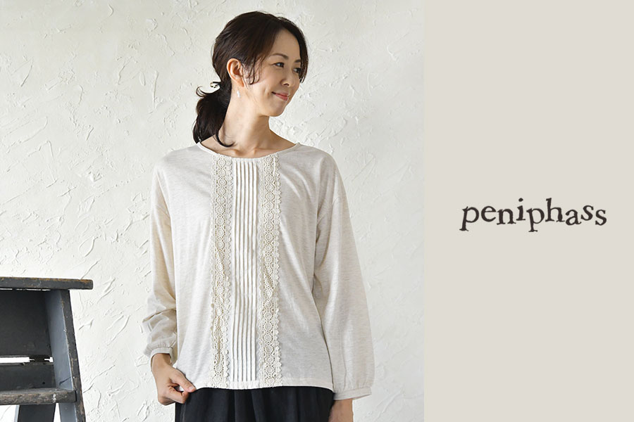 【peniphass ペニファス】リネン 天竺 ゆる カーディガン
