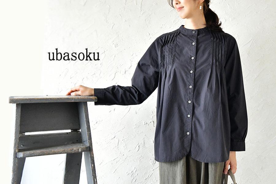 【ubasoku ウバソク】コットン  逆ピンタック ブラウス