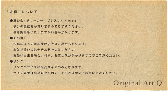 Original Art Q / オリジナルアートキュー【天然石 & シルバースター ピアス】