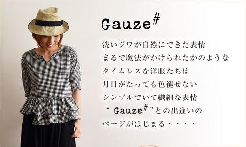 【Gauze# ガーゼ】 コットン チノ クロス パンツ