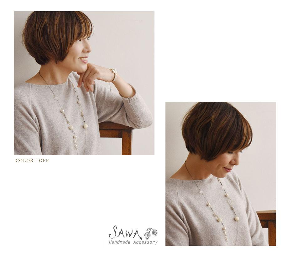 【SAWA サワ】楕円型モチーフ の ロングネックレス