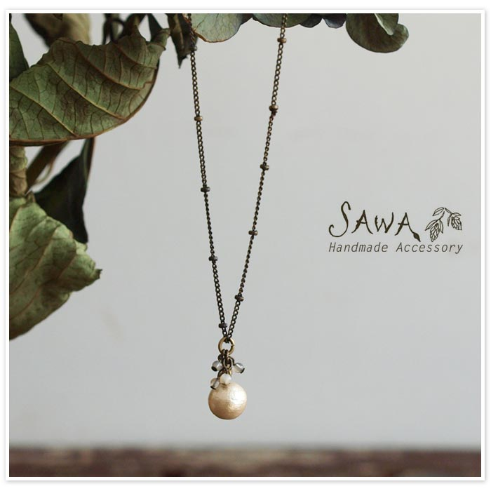 【SAWA サワ】コットンパール & 天然石 粒入りチェーン ネックレス
