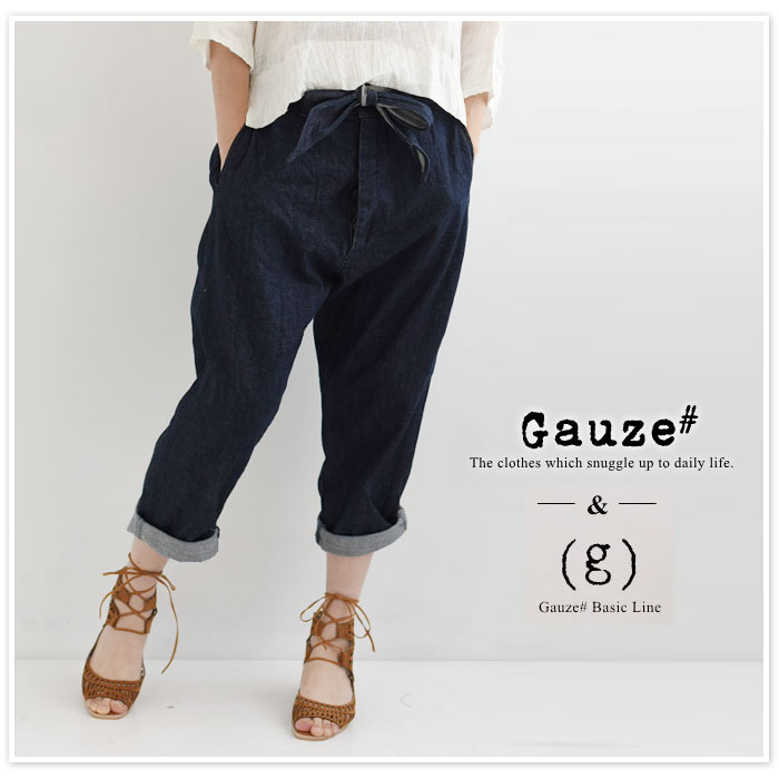 【Gauze# ガーゼ】 11.5oz デニム パンツ