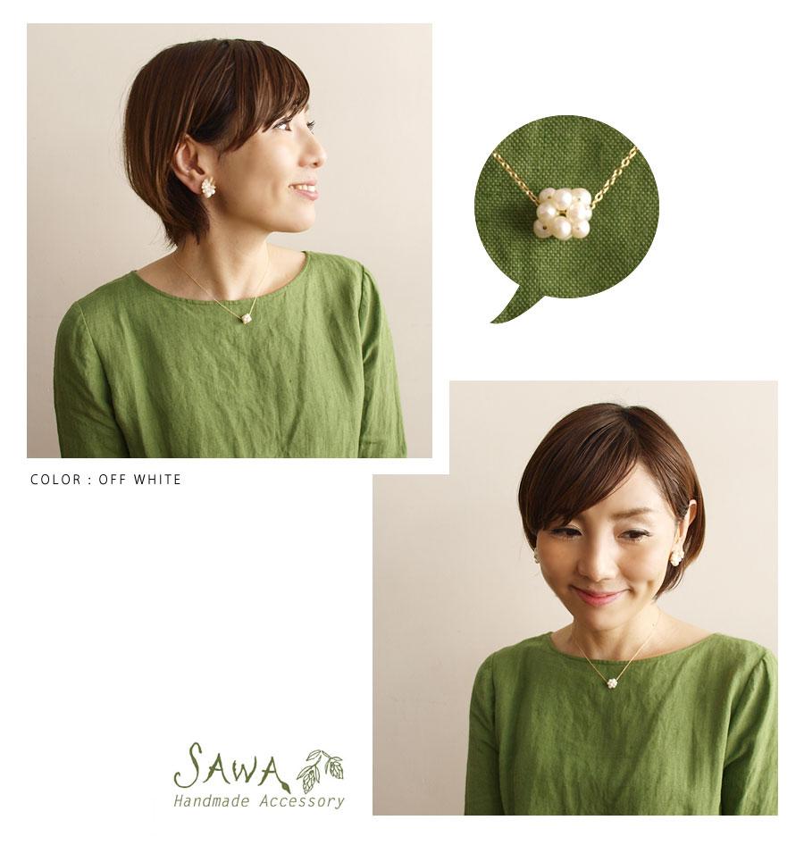 【SAWA サワ】14kgf 淡水パール 房 ネックレス