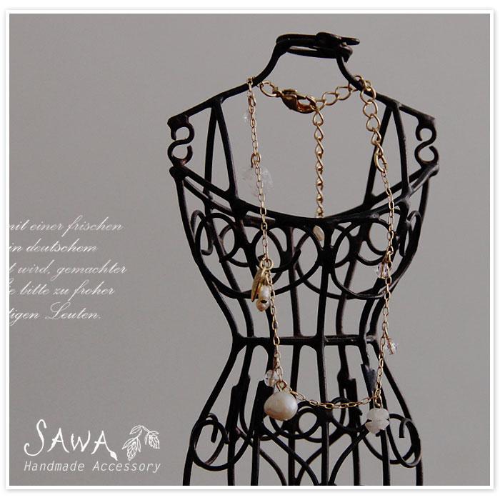 【SAWA サワ】淡水パール 天然石 ブレスレット