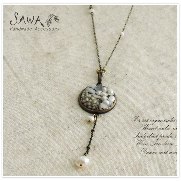 【SAWA サワ】パール と 天然石 の レジン ネックレス