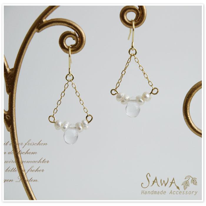 【SAWA サワ】淡水パール と ガラスビーズ の ピアス / イヤリング