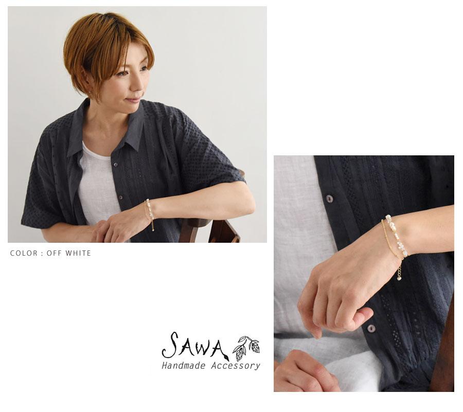 【SAWA サワ】天然石 と 淡水パール の ブレスレット